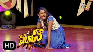 Patas | Comedy Queen Bavana Performance | 28th January 2017 | ETV Plus