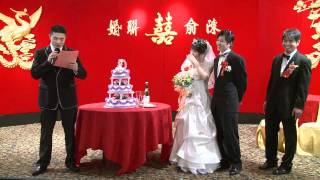 Funny Mc Sches At Chinese Wedding Reception Toronto Videography Photography