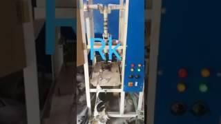 दोना बनाने की मशीन खरीदने व बेचने के लिए संपर्क करे 8851292677  & whatsaap करे