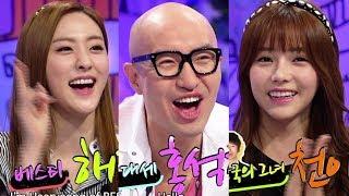 Hello Counselor - Hong Sukchun, Hong Kyungmin, Chun Yiseul & more! (2014.05.26)