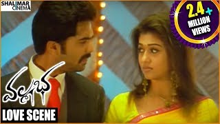 Vallabha Movie || Simbhu & Nayanatara Beautiful Love Scene