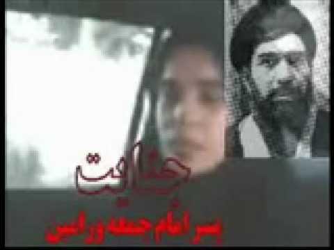 تجاوز آخوند بی ناموس به یک دختر بیگناه در ورامین ایران