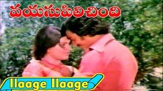 Ilaage Ilaage Video Song - Vayasu Pilichindi Movie Songs - Kamal Hassan, Rajnikanth, Sripriya - V9vi