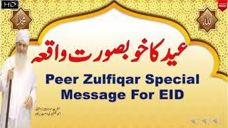 Eid Ka Khubsurat Waqea || Eid Special Message By Peer Zulfiqar