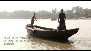 মুক্তিযুদ্ধ কোনো রূপকথা নয় - A short film based on liberation war of Bangladesh