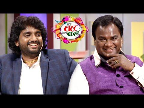 Anand & Adarsh Shinde in Aali Lahar Kela Kahar | Special Entry | Colors Marathi