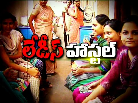 Discussion about Ladies Hostels and their Safety | Help Line | Vanitha TV