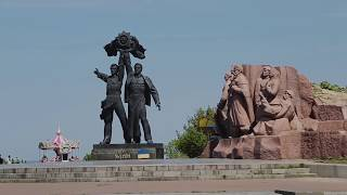 The Struggle for Ukraine: Chapter 1 - Introduction