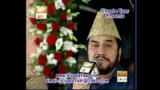 Beautiful Quran Recitation(Qari Syed Sadaqat Ali In Eidgah Sharif)By Visaal