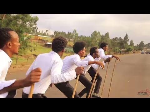 Xxx Mp4 Oromo Music Abbabuu Qananii Oromiyaa New Ethiopian Oromo Music 2018 Official Video 3gp Sex