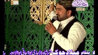 Naqabat Qari Muhammad Shakeel  Anjmanehubyrasool