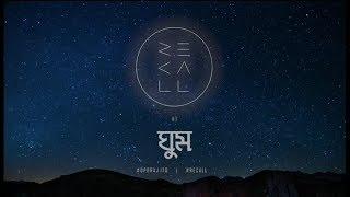 Recall - Ghum (Album: Oporajito | Official Lyrics Video)