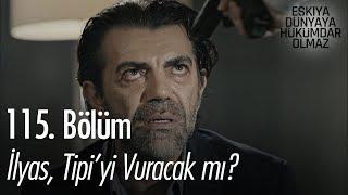 İlyas, Tipi