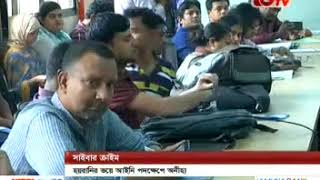 Gtv : Research On  Trend Of Cyber Crime In Bangladesh
