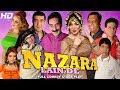 Download Video Download Latest Iftikhar Thakur, Zafri & Amanat Chan - NAZARA LAIN DE - Comedy Stage Drama - HI-TECH MUSIC 3GP MP4 FLV