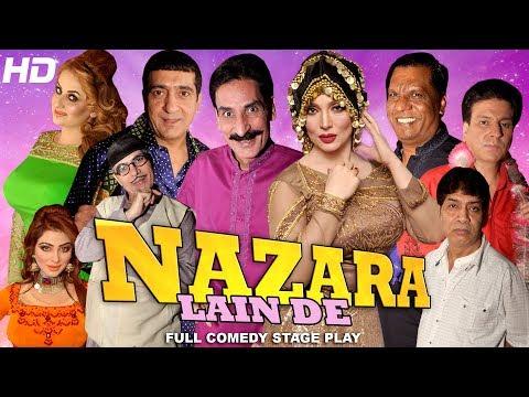 Xxx Mp4 Latest Iftikhar Thakur Zafri Amanat Chan NAZARA LAIN DE Comedy Stage Drama HI TECH MUSIC 3gp Sex