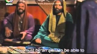 The Mukhtar Narrative - Episode 4