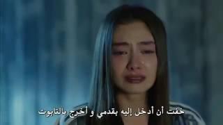 مسلسل حب أعمى Kara Sevda   الحلقة 29 مترجم إلى العربية