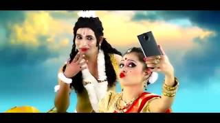 Assamese god bihu song