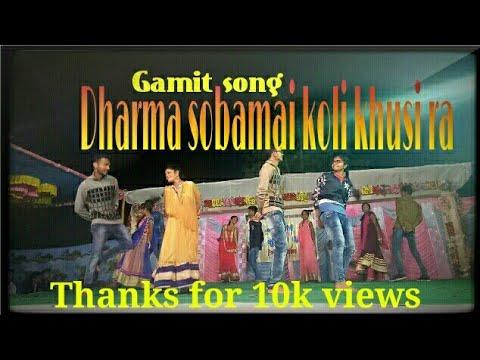 Xxx Mp4 KHUSI Dharma Sobha Mai GAMIT SONG DANCE CHRISTIAN SONG 3gp Sex