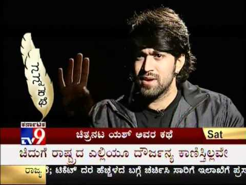 Xxx Mp4 TV9 NANNA KATHE WITH ACTOR YASH Full 3gp Sex