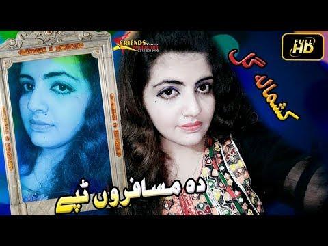 Xxx Mp4 Pashto New Songs 2018 Zere Me Darbandi Tappy Kashmala Gul Official New Tappy Tapy Tappezai 2018 3gp Sex