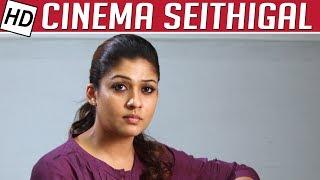 Actress Nayanthara to play Draupathi role in Guru kshetram movie | Cinema Seithigal | Kalaignar TV