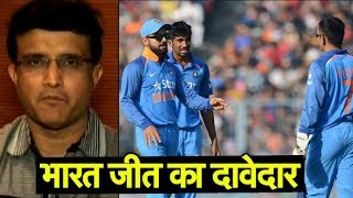 India Should End The Tour On A Winning Note, Says Ganguly   Sports Tak