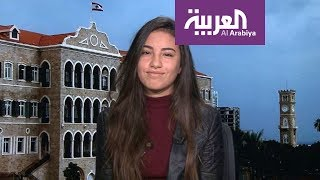 """صباح العربية: لين حايك تغني """"أبعاد"""" بعد عامين من ذا فويس كيدز"""