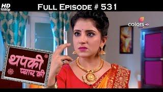 Thapki Pyar Ki - 27th December 2016 - थपकी प्यार की - Full Episode HD