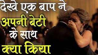 Heart Touching Videos || True Emotional Story Make You Cry || Baap Beti Ki Inspirational Videos