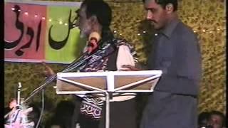 New saraiki mushaira Poet Mustafa Khadim