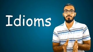 ما هي الـ idioms ؟ | أشهر 10 idioms   في اللغه الانجليزيه !؟