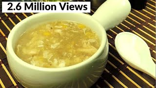 Chicken Corn Soup Chinese - How To Make Homemade Corn Soup - Easy Soup Recipe (HUMA IN THE KITCHEN)