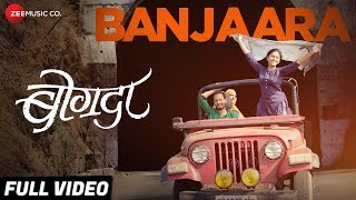Banjaara - Full Video | Bogda | Rohit Kokate, Mrunmayee Deshpande & Suhas Joshi | Vishal Dadlani