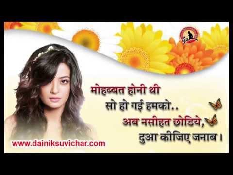 Xxx Mp4 Heart Touching Shayari Wallpaper Must Watch 3gp Sex
