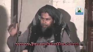হক্কানী পীর-আব্দুর রহিম সালাফী