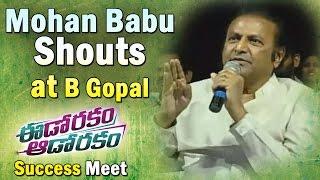 Shocking : Mohan Babu Shouts at Director B Gopal @ Eedo Rakam Aado Rakam Success Meet