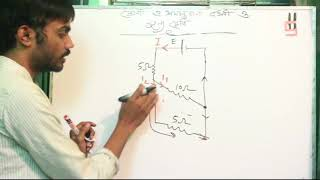 How To Analysis Series And Parallel Circuit (Bengali) | Current Electricity | Physics BanglaTutorial