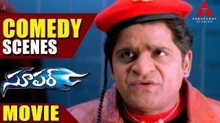 Super Movie Comedy scenes - Nagarjuna, Ayesha Takia,  Anushka Shetty