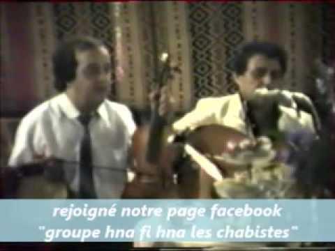Xxx Mp4 Guerouabi Ra7imah Ellah Vidéo Fete En 1990 Interprete Ya Dhif Ellah Et 3ib 3lik Nti M Hania 3gp Sex