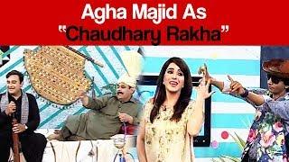 CIA - Agha Majid As Chaudhary Rakha | 22 July 2017
