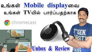 Google chromecast Unboxing & Review - loud oli Tamil Tech news