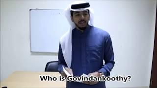 When Arab teacher call out names