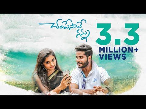 Xxx Mp4 Champesave Nannu New Independent Film 2019 By Ravi S Varma 3gp Sex