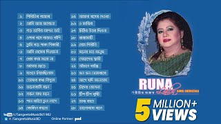 images Piritir Bazar Hits Of Runa Laila Full Audio Album