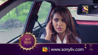 Haasil - हासिल - Ep 02 - Coming Up Next