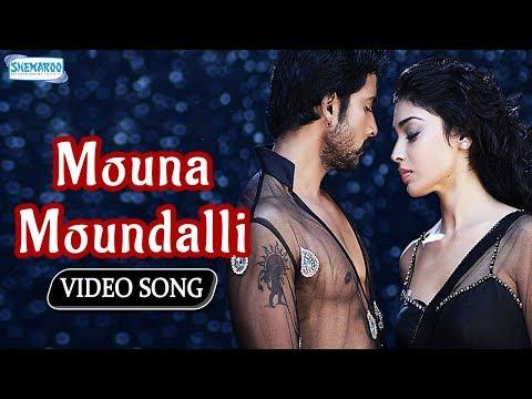Xxx Mp4 Mouna Moundalli Chandra Shriya Saran Prem Kumar Latest Kannada Song 3gp Sex