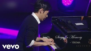 Yiruma, 이루마 - Stay in Memory (Live)