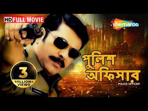 Xxx Mp4 Police Officer HD Bengali Superhit Bengali Movie 3gp Sex